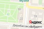 Схема проезда до компании GluKoza в Одессе