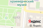 Схема проезда до компании Печескаго в Одессе
