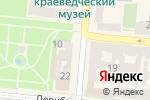 Схема проезда до компании Арарат в Одессе