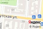 Схема проезда до компании Cappuccino в Одессе