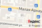 Схема проезда до компании Коммерческий Индустриальный Банк, ПАО в Одессе