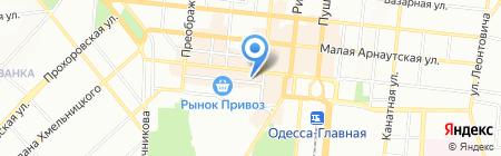 Магазин мобильных телефонов и аксессуаров на карте Одессы