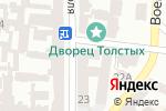 Схема проезда до компании Lab Of Style в Одессе