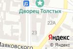 Схема проезда до компании Amanuel.I в Одессе