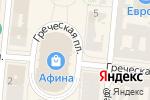 Схема проезда до компании Lavka сувениров в Одессе