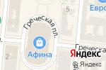 Схема проезда до компании Ладные чудеса в Одессе