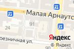 Схема проезда до компании Мемориал гранит в Одессе