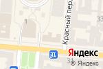 Схема проезда до компании Докмаркет в Одессе