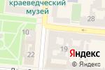 Схема проезда до компании Мегабанк, ПАО в Одессе