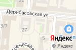 Схема проезда до компании Bonton в Одессе