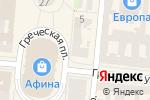 Схема проезда до компании Крила в Одессе