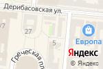 Схема проезда до компании Магазин цветов в Одессе