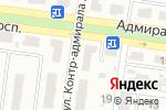 Схема проезда до компании Белорусские продукты в Одессе