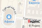 Схема проезда до компании Леди Совершенство в Одессе