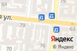 Схема проезда до компании Совило в Одессе