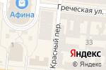 Схема проезда до компании Expert в Одессе