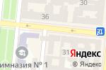 Схема проезда до компании Ас Глобал Менеджмент в Одессе