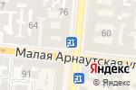 Схема проезда до компании Ekaterina в Одессе