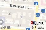 Схема проезда до компании Lady`s Class в Одессе