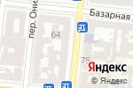 Схема проезда до компании Фонтан в Одессе