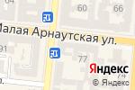 Схема проезда до компании Asti в Одессе