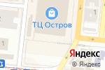 Схема проезда до компании Немецкий мини-маркет в Одессе