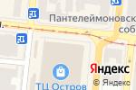 Схема проезда до компании Эльдорадо в Одессе