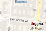 Схема проезда до компании Short Video в Одессе