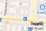 Схема проезда до компании Victory Tour в Одессе