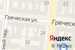 Схема проезда до компании Кокон ART в Одессе