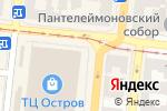 Схема проезда до компании АКБ Конкорд, ПАО в Одессе