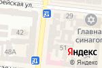 Схема проезда до компании Роза Абрамовна в Одессе