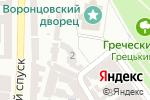 Схема проезда до компании Одесский городской центр хореографического искусства в Одессе