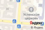 Схема проезда до компании Elysium new в Одессе