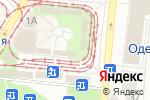 Схема проезда до компании Горбушка в Одессе