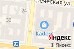 Схема проезда до компании HomeGoods в Одессе