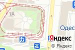 Схема проезда до компании WineGrad в Одессе