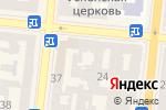 Схема проезда до компании Pyramid Boutique в Одессе
