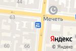 Схема проезда до компании Мастерская по ремонту одежды, обуви и зонтов в Одессе