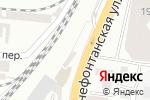 Схема проезда до компании ФМ Марин в Одессе