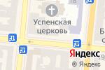 Схема проезда до компании Успех в Одессе