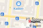 Схема проезда до компании Grand Prix в Одессе