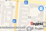 Схема проезда до компании Гранд Иншур, ЧП в Одессе