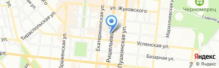 Альпина на карте Одессы