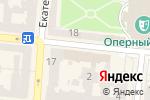 Схема проезда до компании Магазин канцтоваров в Одессе