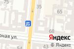 Схема проезда до компании Домик мастера в Одессе