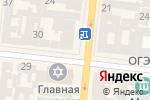 Схема проезда до компании Банкомат, Сбербанк, ПАО в Одессе