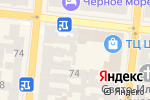 Схема проезда до компании FOR YOU в Одессе