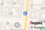 Схема проезда до компании Go Lunch в Одессе