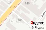 Схема проезда до компании Металл комфорт сервис в Одессе